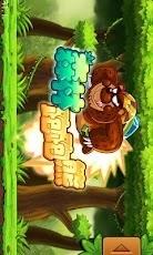玩免費體育競技APP|下載森林跑跑熊中文版 app不用錢|硬是要APP