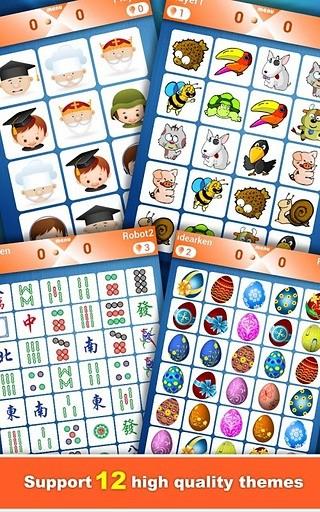 最好玩的记忆配对游戏:MatchUp Battle