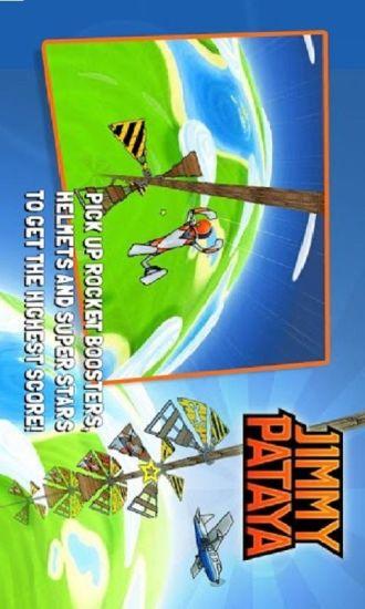 玩免費冒險APP|下載跳飞机 app不用錢|硬是要APP
