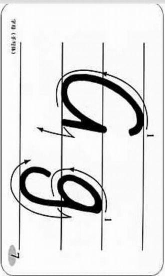 宝贝学字母