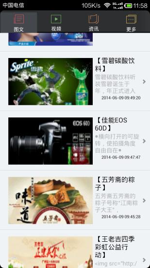 官网首页 - 超级跑跑中文官方网站Talesrunner 盛大网络休闲竞速 ...