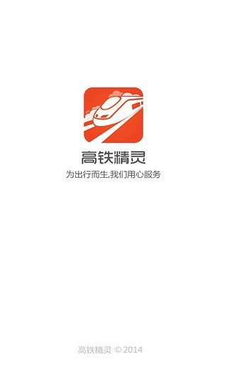 app考試精靈(平板專用) APK for Lumia | Download Android APK ...