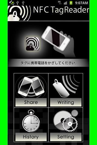 NFC TagReader