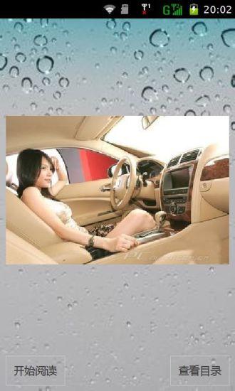 驾照科目考试技巧