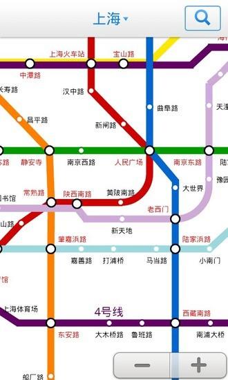 [澳门] 环保巴士绿色行-国际经验-中华人民共和国交通运输部