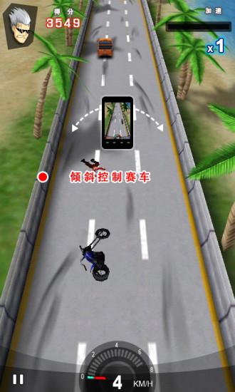 免費賽車遊戲App|竞速赛车|阿達玩APP
