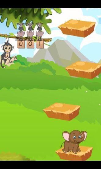 小象跳跳跳