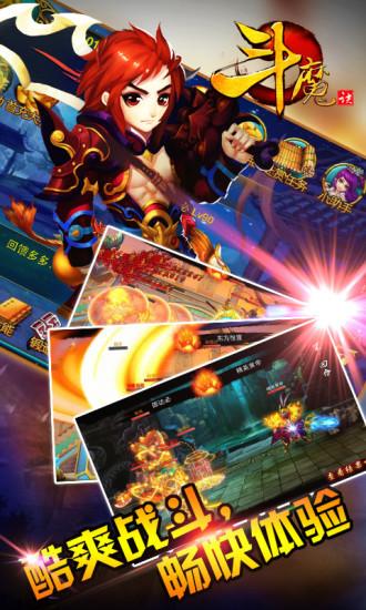 123遊戲網 | 歡迎來到123遊戲網,本站提供各式各樣好玩線上遊戲,及遊戲資訊!歡迎直接點擊前往各網站直接玩!