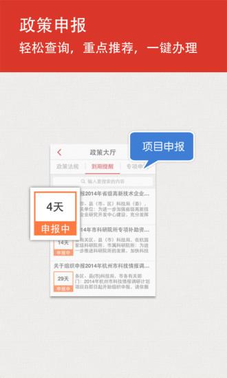 [即時通訊]line 電腦版下載中文版官方  免費軟體下載區
