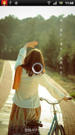 Free MP3 to M4R Converter --- Make M4R iPhone Ringtone - Syncios