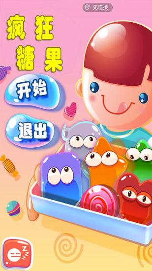 Diamond Dash 遊戲介紹(Facebook版、Google+ ... - Mr.闕小豪