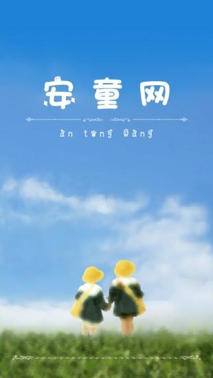 快來「LINE 熊貓連連看」即時線上對戰吧!可以和好友及全 ...