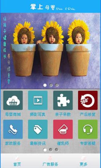 下载适用于Android的每日記帳本,由Dennis Chen提供- Appszoom