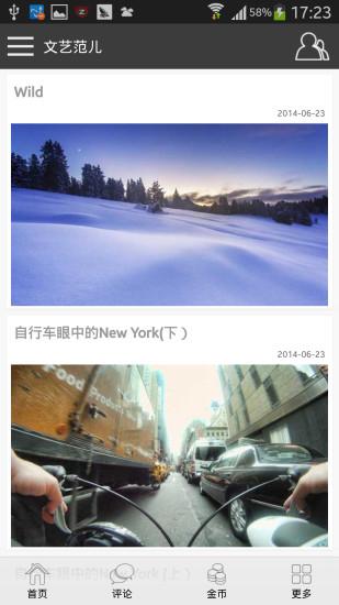 免費MyCard - 1mobile台灣第一安卓Android下載站