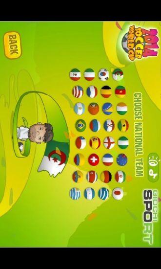 玩免費體育競技APP|下載狂踢世界杯 app不用錢|硬是要APP
