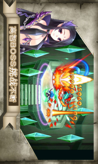 暗黑龙骑士HD版
