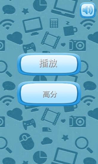 【DS】惡魔城:被奪的刻印- 巴哈姆特