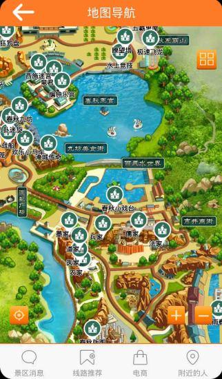 玩旅遊App|春秋乐园免費|APP試玩