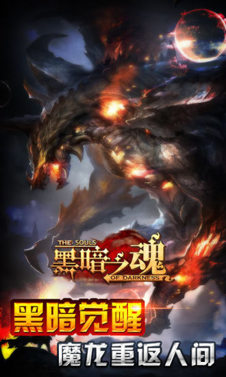 靈魂武器app - 首頁 - 電腦王阿達的3C胡言亂語