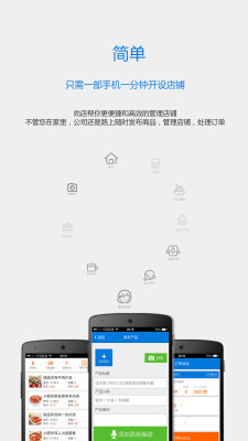 Google 官方推薦2014 Android 台灣最佳30 款Apps - TechNews ...
