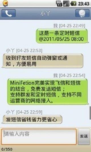 中華民國電梯協會-- 建築物昇降設備設置及檢查管理辦法