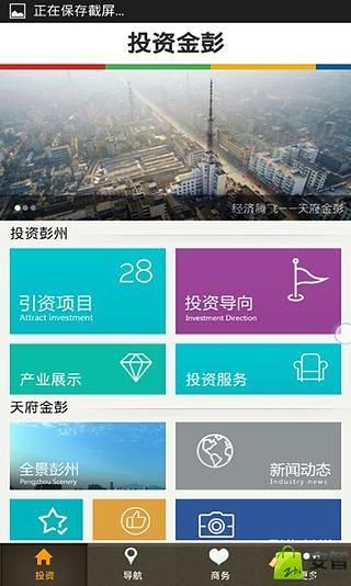 Detail 股票投資管理 - Download Apps & Games for Android