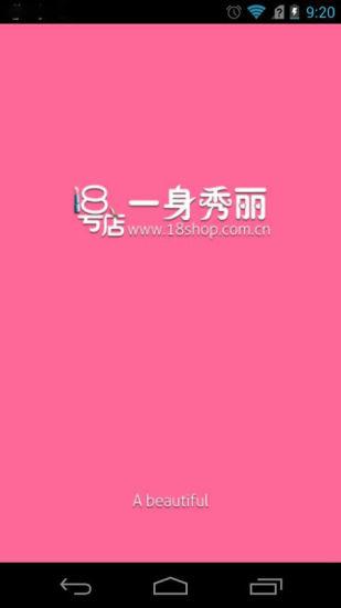 家庭电影大全_好看的家庭电影推荐_2015最新家庭电影排行榜【2345 ...