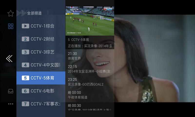 「電視家直播app」的圖片搜尋結果