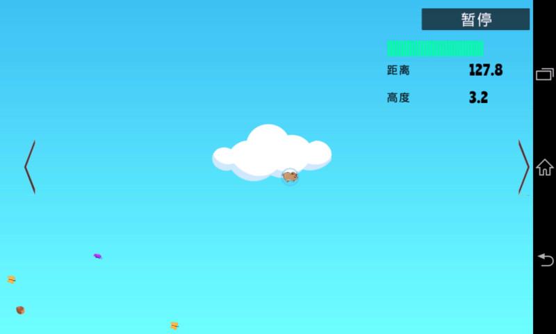 玩益智App|仓鼠救援免費|APP試玩
