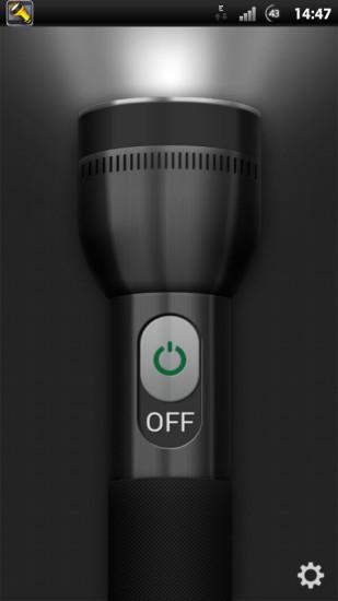 哒哒手电筒