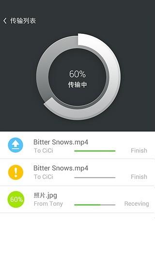 秒传|玩工具App免費|玩APPs