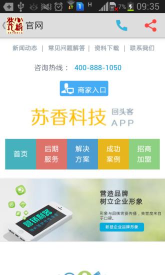 博客來-MIT App Inventor 2 易學易用開發Android應用程式(附光碟)