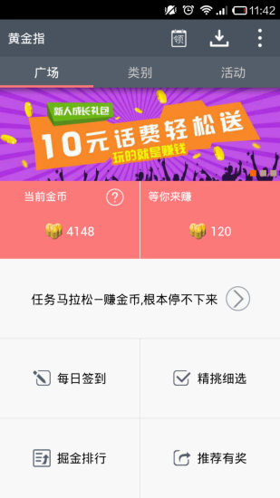 APK App 台灣黃金價格查詢for iOS | Download Android APK GAMES ...
