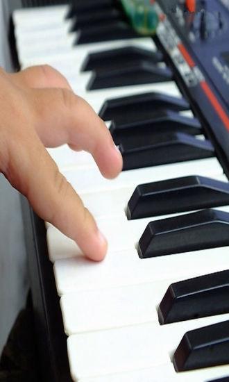 电子琴入门视频教程