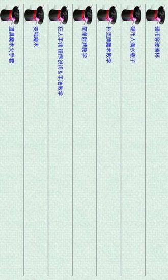 Free Video Flip and Rotate 2.2.3.913 中文版- 免費影片旋轉軟體 ...