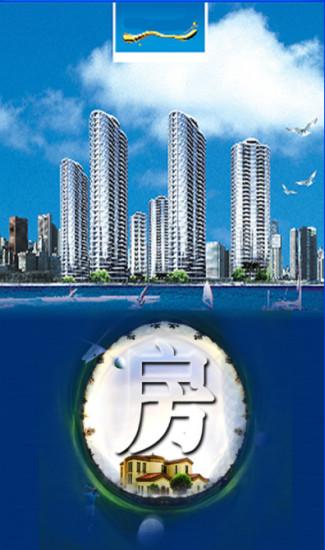 中国房地产服务网