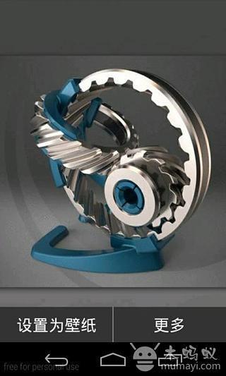 机械齿轮传动动态壁纸