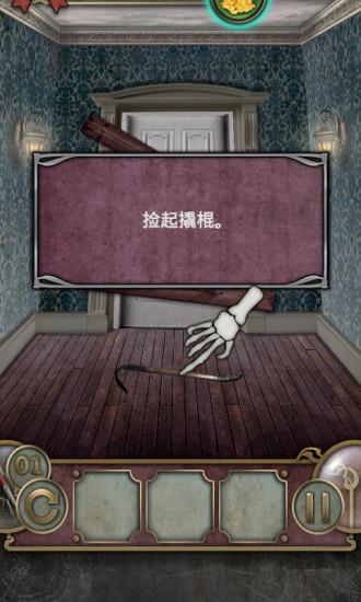 Android的遊戲APK - Android的免費遊戲下載