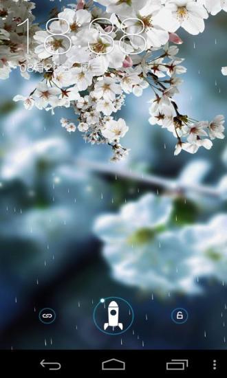四季春之恋梦象动态壁纸