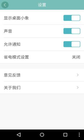 玩工具App|四季秋之思梦象动态壁纸免費|APP試玩
