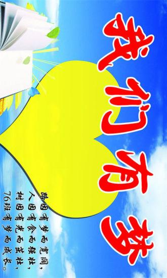Adventure Time - Wikipedia, the free encyclopedia