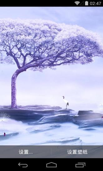 云里雾里梦象动态壁纸