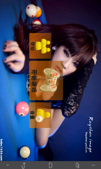 Play 3D Pool|3D Billiards|3D Snooker|2D Pool|2D Snooker|8 Ball|9 Ball|15 Ball at PopGameBox.com