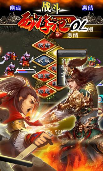玩網游RPGApp|西游记OL免費|APP試玩