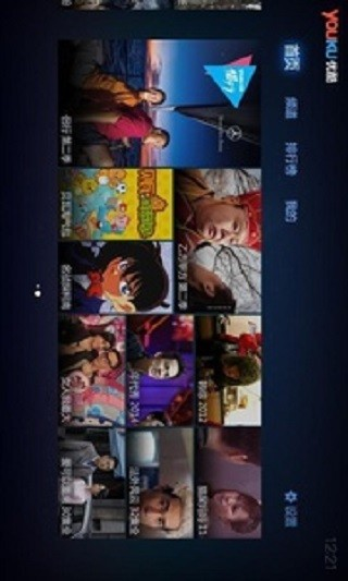 【免費媒體與影片App】优酷TV-APP點子