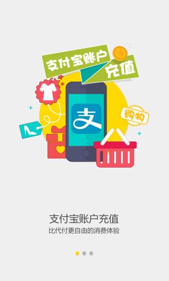 【教師app】找教師app免費App-太阳花-教师app(共22筆1|2頁)-癮科技 ...