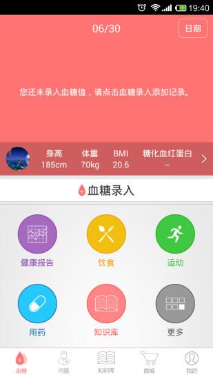 口碑好醫生- Google Play Android 應用程式