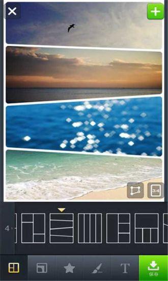 玩攝影App|线条相机免費|APP試玩