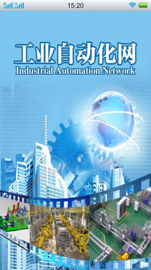 工业自动化网