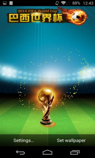 世界杯梦象动态壁纸